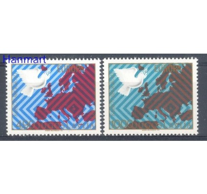 Jugosławia 1977 Mi 1692-1693 Czyste **