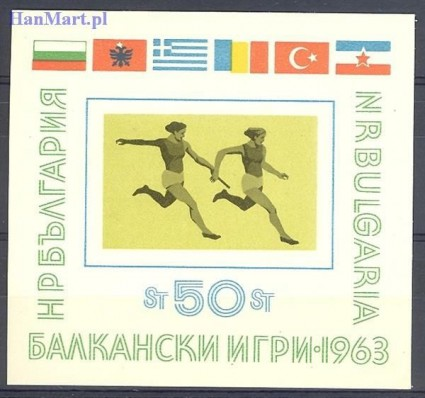 Znaczek Bułgaria 1963 Mi bl 11 Czyste **