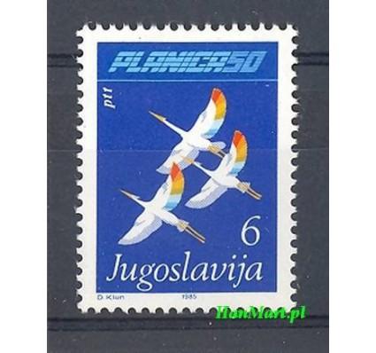 Jugosławia 1985 Mi 2097 Czyste **