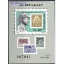 Węgry 1993 Mi bl 227 Czyste **