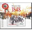 Węgry 1998 Mi bl 244 Czyste **