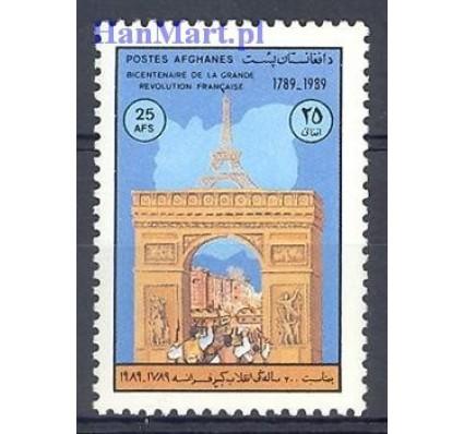 Znaczek Afganistan 1989 Mi 1651 Czyste **