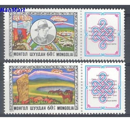 Znaczek Mongolia 1977 Mi 1063-1064 Czyste **