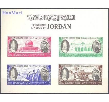 Jordania 1964 Mi bl 8 Czyste **
