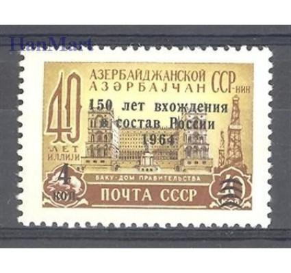 ZSRR 1964 Mi 2913 Czyste **