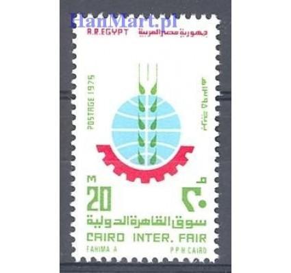 Egipt 1975 Mi 1186 Czyste **