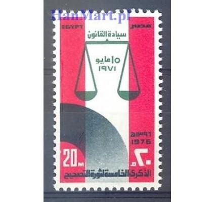 Egipt 1976 Mi 1221 Czyste **