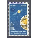 Egipt 1977 Mi 1248 Czyste **
