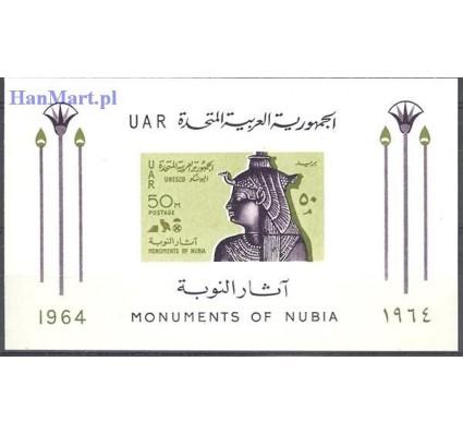 Znaczek Egipt 1964 Mi bl 16 Czyste **