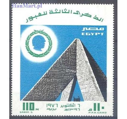 Egipt 1976 Mi bl 34 Czyste **