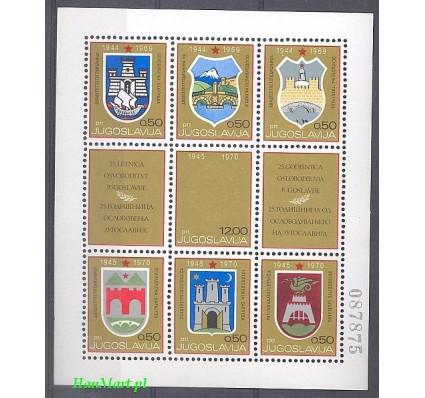Jugosławia 1970 Mi bl 16a Czyste **