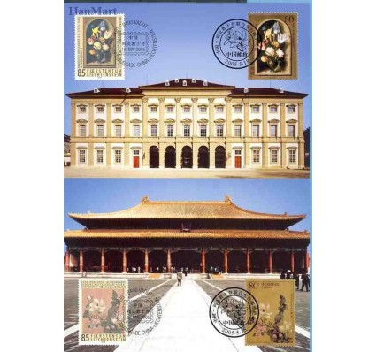 Znaczek Liechtenstein 2005 Mi 1375-1376 Karta Max