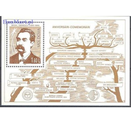 Znaczek Mołdawia 1996 Mi bl 10 Czyste **