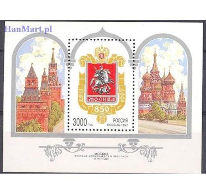 Rosja 1997 Mi bl 16 Czyste **