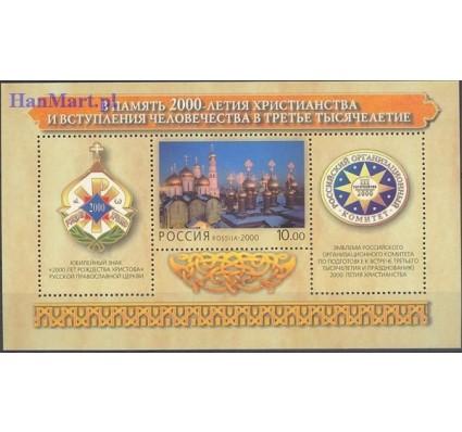 Znaczek Rosja 2000 Mi bl 29 Czyste **