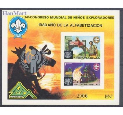Nikaragua 1980 Mi bl 121 Czyste **