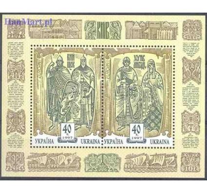 Ukraina 1997 Mi bl 7 Czyste **