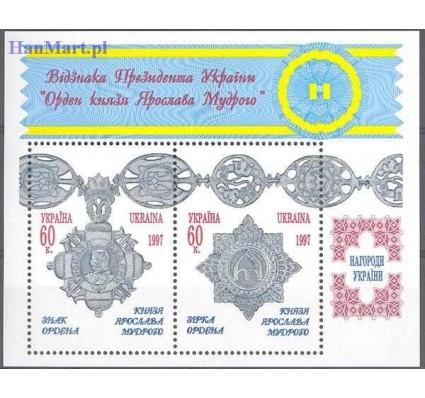 Znaczek Ukraina 1997 Mi bl 8 Czyste **