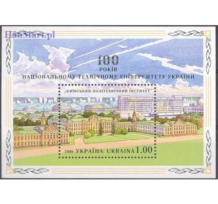 Znaczek Ukraina 1998 Mi bl 12 Czyste **