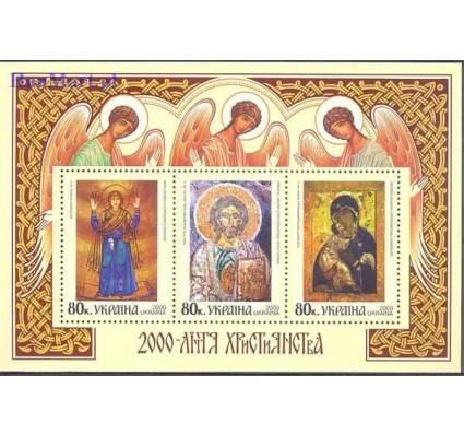 Znaczek Ukraina 2000 Mi bl 20 Czyste **