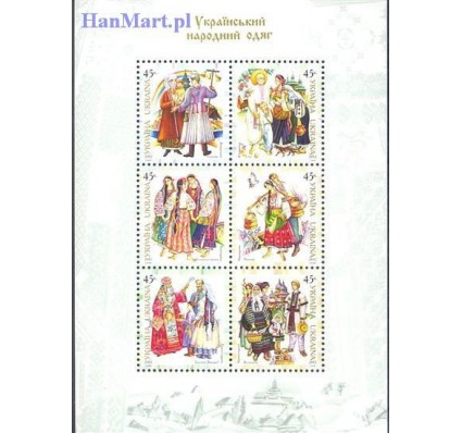 Znaczek Ukraina 2002 Mi bl 38 Czyste **