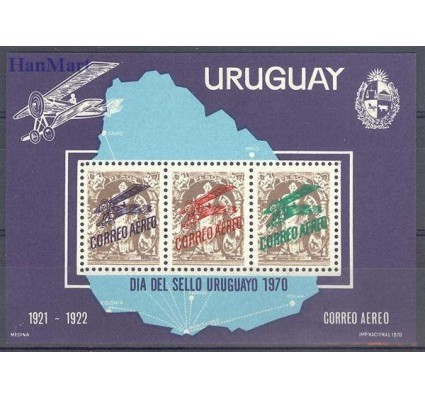Znaczek Urugwaj 1970 Mi bl 13 Czyste **