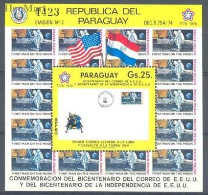 Znaczek Paragwaj 1976 Mi bl 279 Czyste **