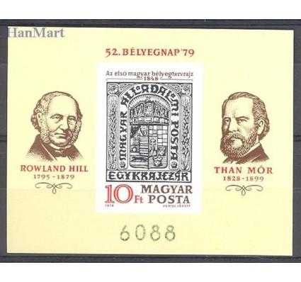 Znaczek Węgry 1979 Mi bl138B Czyste **