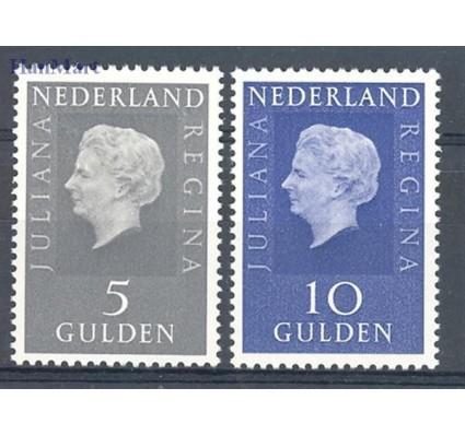 Holandia 1970 Mi 944-945x Czyste **