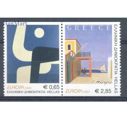 Znaczek Grecja 2003 Czyste **