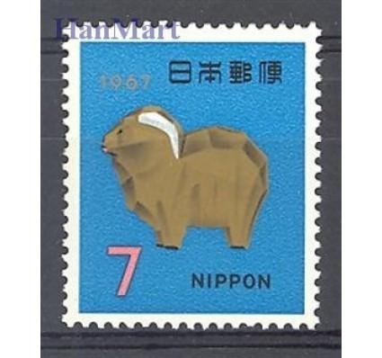 Znaczek Japonia 1966 Mi 959 Czyste **