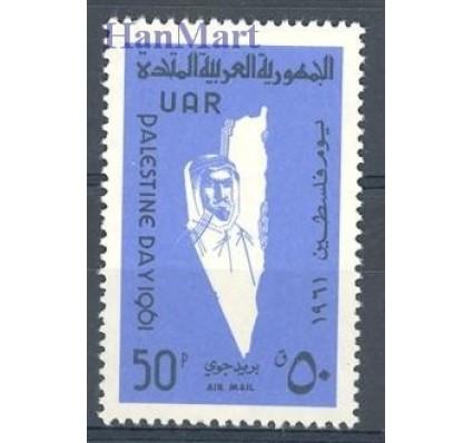 Znaczek Syria 1961 Mi 94 Czyste **