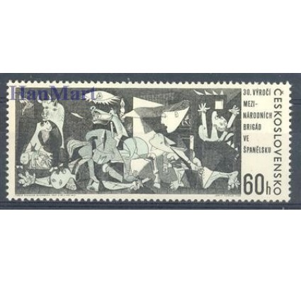 Znaczek Czechosłowacja 1966 Mi 1637 Czyste **