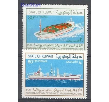 Znaczek Kuwejt 1982 Mi 938-939 Czyste **