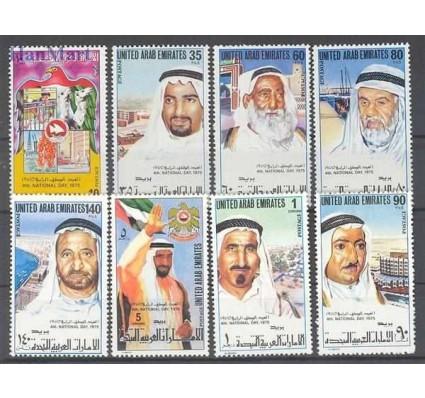 Znaczek Zjednoczone Emiraty Arabskie 1975 Mi 40-47 Czyste **