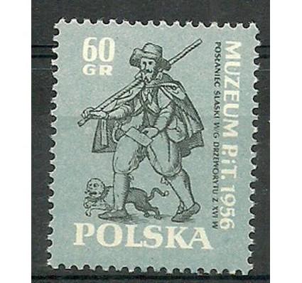 Znaczek Polska 1956 Mi 993 Fi 850 Czyste **
