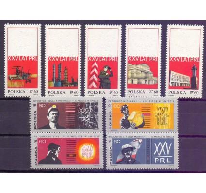 Znaczek Polska 1969 Mi 1931-1939 Fi 1784-1792 Czyste **