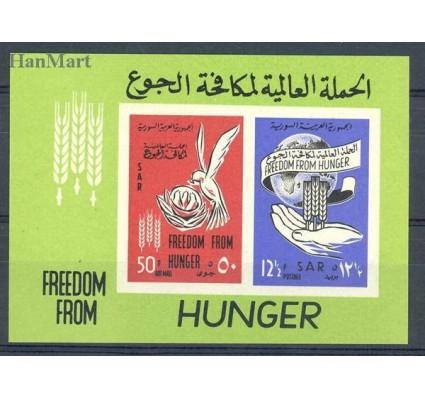 Znaczek Syria 1963 Mi bl 49 Czyste **