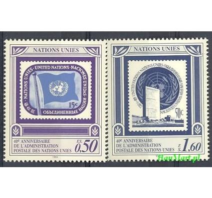 Narody Zjednoczone Genewa 1991 Mi 206-207 Czyste **