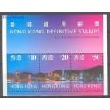 Hong Kong 1997 Mi bl 47 Czyste **