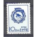 Korea Północna 1979 Mi 1850 Czyste **