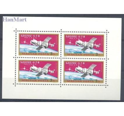 Znaczek Węgry 1970 Mi ark 2575 Czyste **