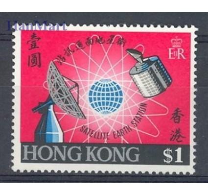 Znaczek Hong Kong 1969 Mi 245 Czyste **