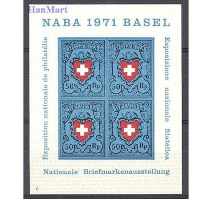Znaczek Szwajcaria 1971 Mi bl 21 Czyste **
