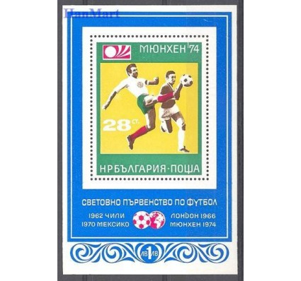 Bułgaria 1974 Mi bl 46 Czyste **