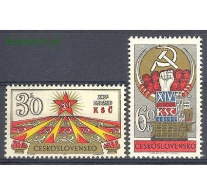 Znaczek Czechosłowacja 1971 Mi 2008-2009 Czyste **