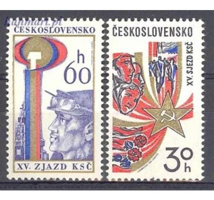 Znaczek Czechosłowacja 1976 Mi 2312-2313 Czyste **