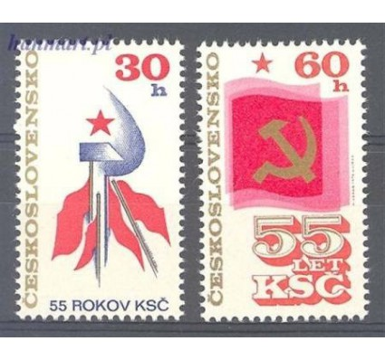 Znaczek Czechosłowacja 1976 Mi 2321-2322 Czyste **