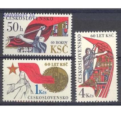Znaczek Czechosłowacja 1981 Mi 2614-2616 Czyste **