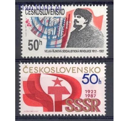 Znaczek Czechosłowacja 1987 Mi 2931-2932 Czyste **